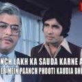 Amitabh bachan the man is like a rock of Bollywood
